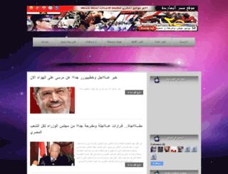 egy-alyoum.blogspot.com screenshot