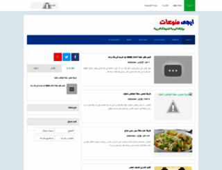 egy-mon3at.blogspot.com screenshot