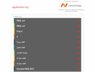 egy4konami.org screenshot
