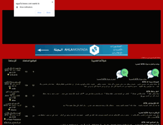 egya7a.hooxs.com screenshot