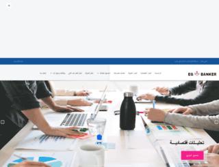 egybanker.com screenshot