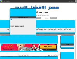 egybest.4ulike.com screenshot