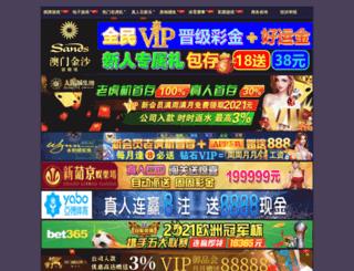 egyclub.net screenshot