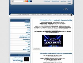 egynaw.blogspot.com screenshot