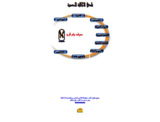 egyptclub.de screenshot