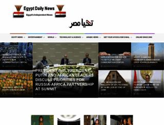 egyptdailynews.com screenshot