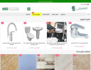 egysales.com screenshot