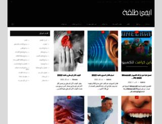 egytal2a.com screenshot