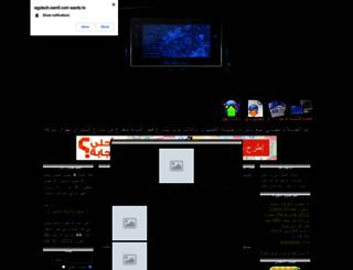 egytech.own0.com screenshot
