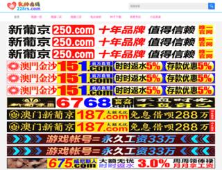 egytik.com screenshot