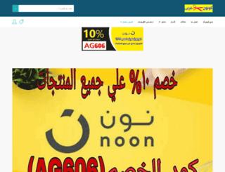 egytricks.com screenshot