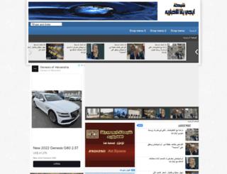 egyyana.blogspot.se screenshot
