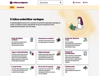 ehalsomyndigheten.se screenshot