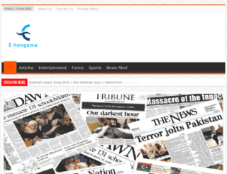 ehangama.com screenshot