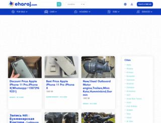 eharaj.com screenshot