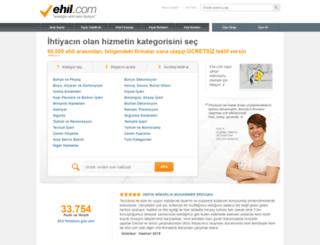 ehil.com screenshot