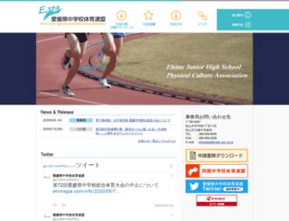 ehimejpa.com screenshot