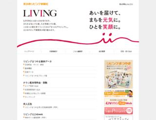ehimeliving.co.jp screenshot