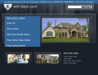 ehli-beyt.com screenshot