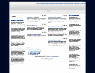 eho1.com screenshot