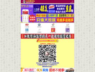 ehoroscopereadings.com screenshot