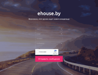 ehouse.by screenshot