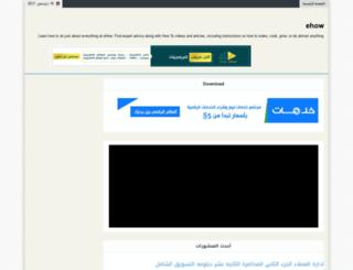 ehow4all.blogspot.com screenshot