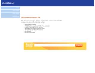 ehowplus.net screenshot