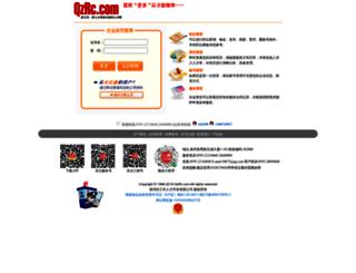ehr.qzrc.com screenshot