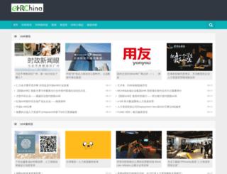 ehrchina.com screenshot