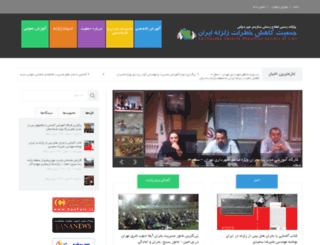 ehrsi.com screenshot
