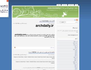 ehsan1150.mihanblog.com screenshot