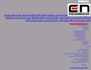 ehsannasiri.com screenshot