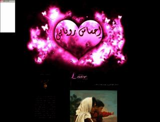 ehsaseroyayi.parsiblog.com screenshot