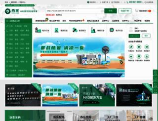 ehsy.com screenshot