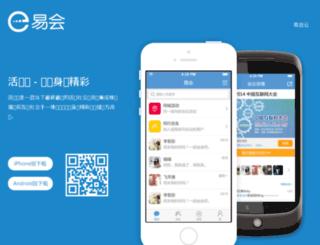 ehui.cn screenshot