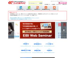 eibi-navi.com screenshot