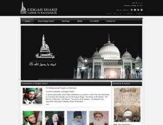 eidgahsharif.org screenshot