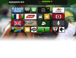 eidimon.gr screenshot