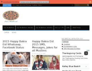 eidmubarak2015images.com screenshot