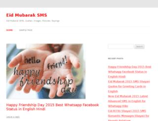 eidmubaraksms.com screenshot