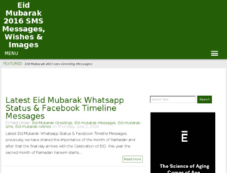 eidmubaraksms.net.in screenshot