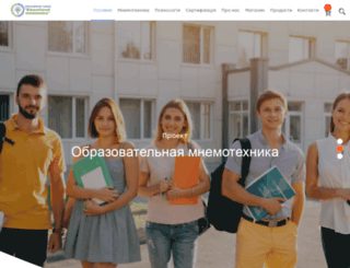 eidotehnika.org screenshot