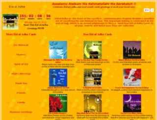eiduladha.com screenshot