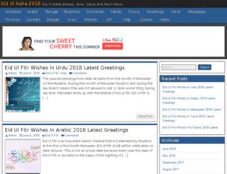 eiduladha2017.com screenshot