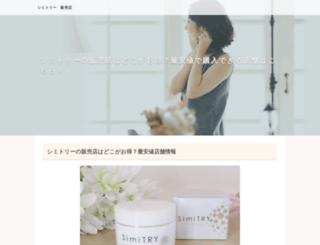 eightcrazydesigns.com screenshot