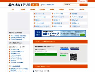 eigonurie.com screenshot