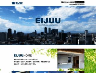 eijuu.net screenshot