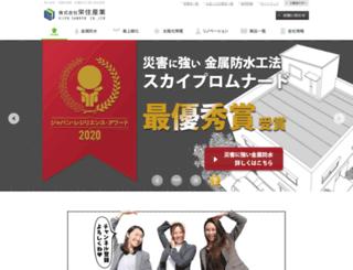 eijyu.co.jp screenshot