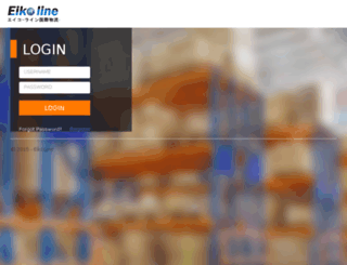 eikoline.net screenshot